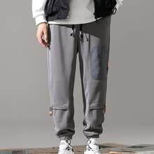 Guys Pocket Drawstring Pants