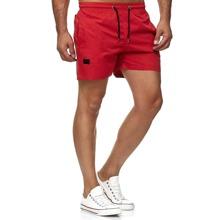 Guys Pockets Drawstring Waist Track Shorts