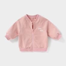 Toddler Girls Swan & Letter Graphic Zip-up Sweatshirt