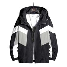Men Colorblock Hooded Jacket