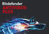 Bitdefender Antivirus Plus 2020 Key (2 Years / 3 PCs)