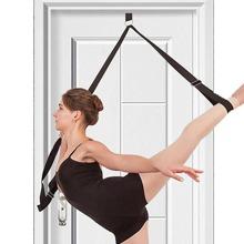 Einfarbiger Yoga Seil