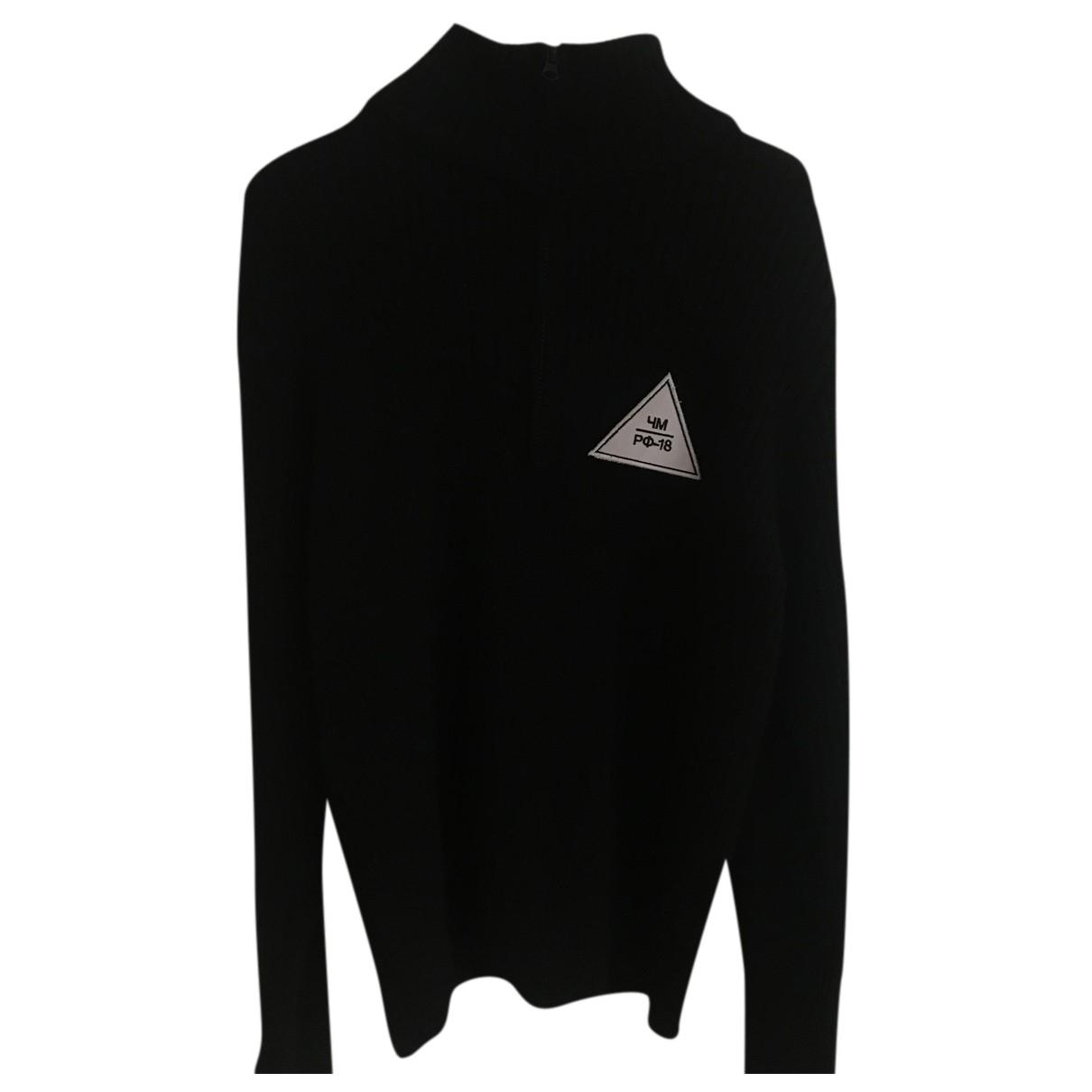 Gosha Rubchinskiy \N Pullover.Westen.Sweatshirts  in  Schwarz Wolle
