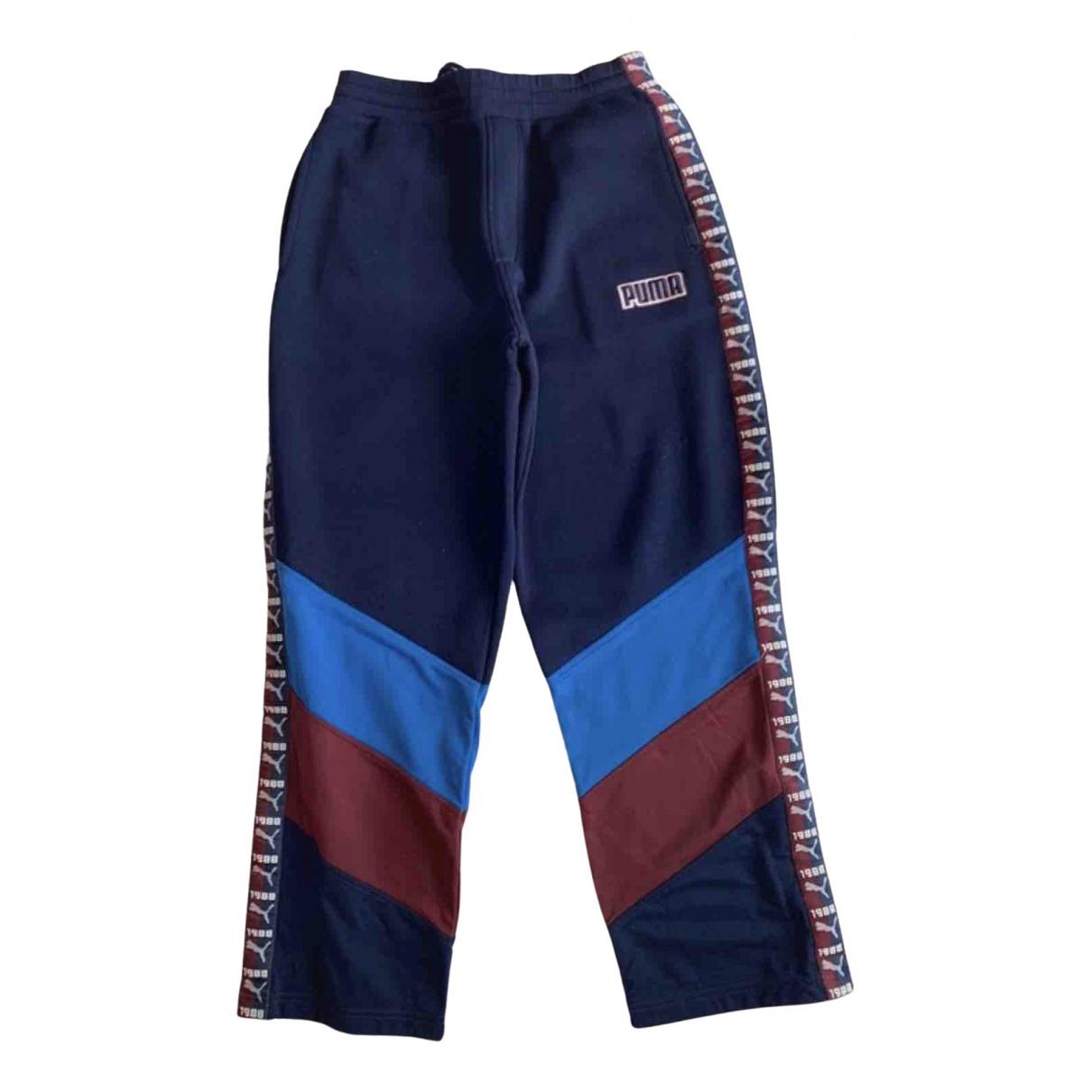 Fenty X Puma \N Blue Cotton Trousers for Women 38 FR