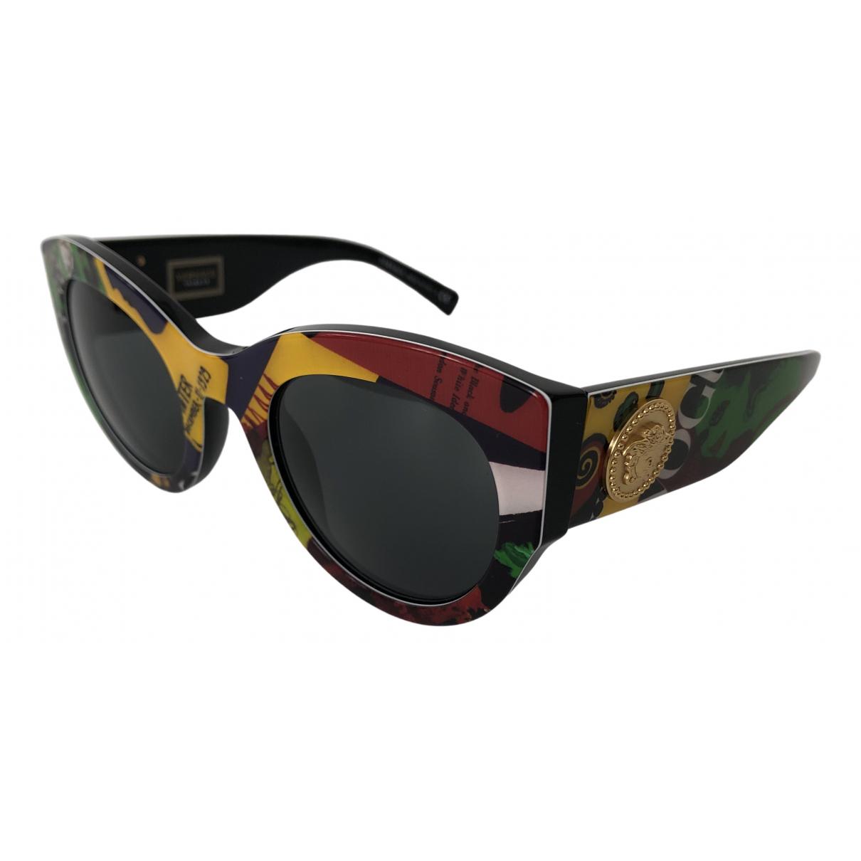 Versace N Multicolour Sunglasses for Women N