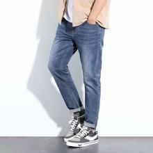 Men Cat Whisker Washed Jeans