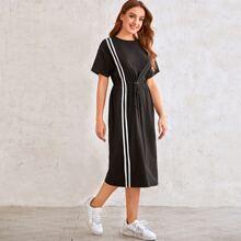 Striped Tape Front Drawstring Waist Dress