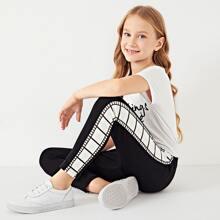 Girls Geo Pattern Pants