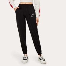 Planet Embroidery Black Jogger Sweatpants