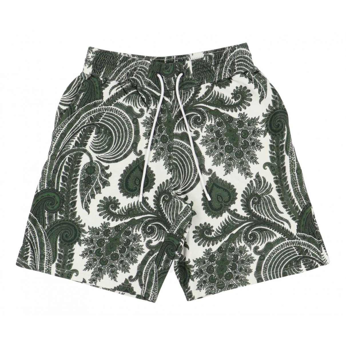 Givenchy \N Shorts in  Khaki Baumwolle