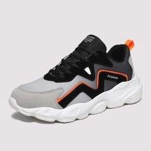 Zapatillas deportivas de hombres con cordon delantero de color combinado