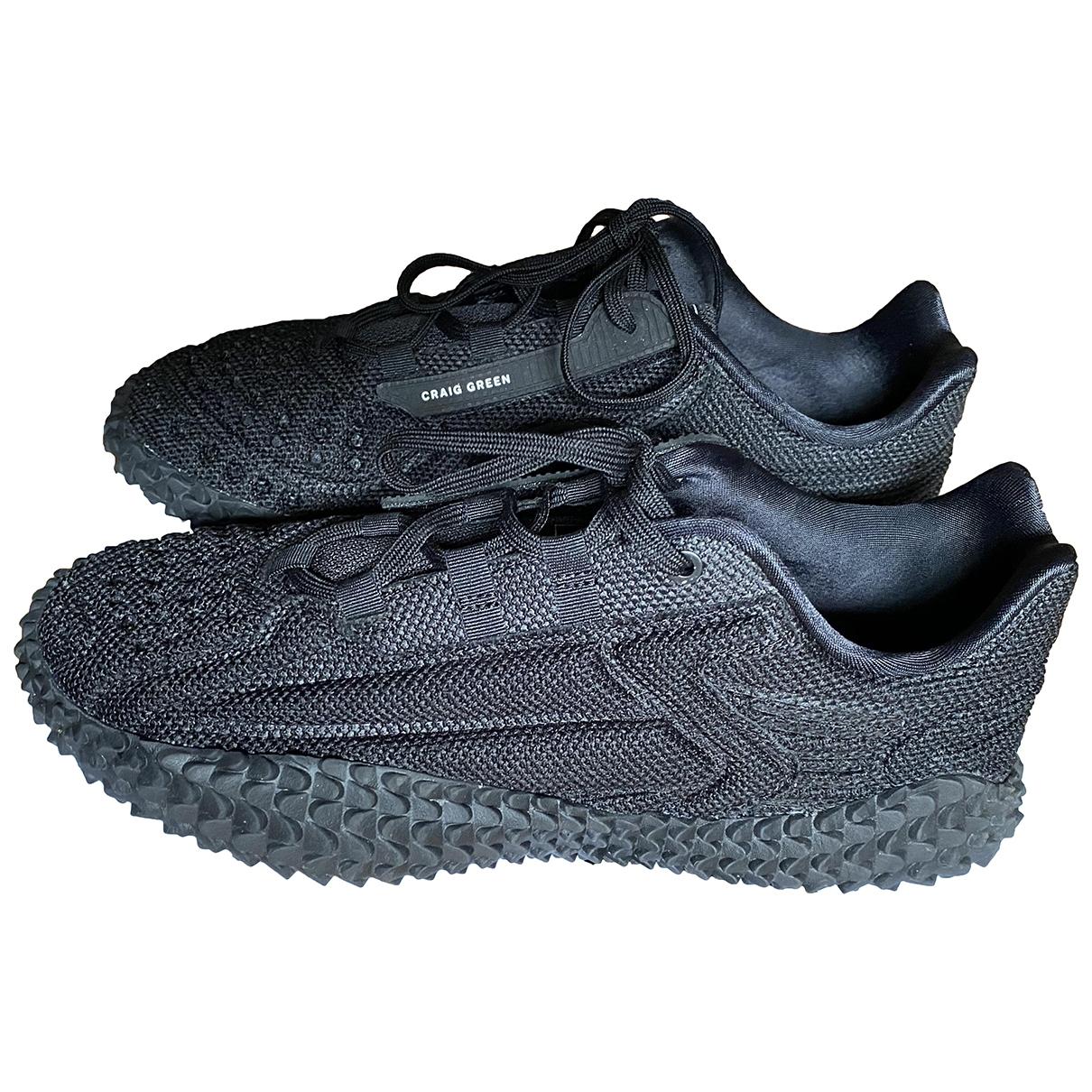 Adidas - Baskets   pour femme en toile - noir