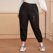 Plus Button Fly Chain Detail Sweatpants