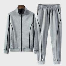 Guys Zip Up Sweatshirt With Drawstring Waist Sweatpants