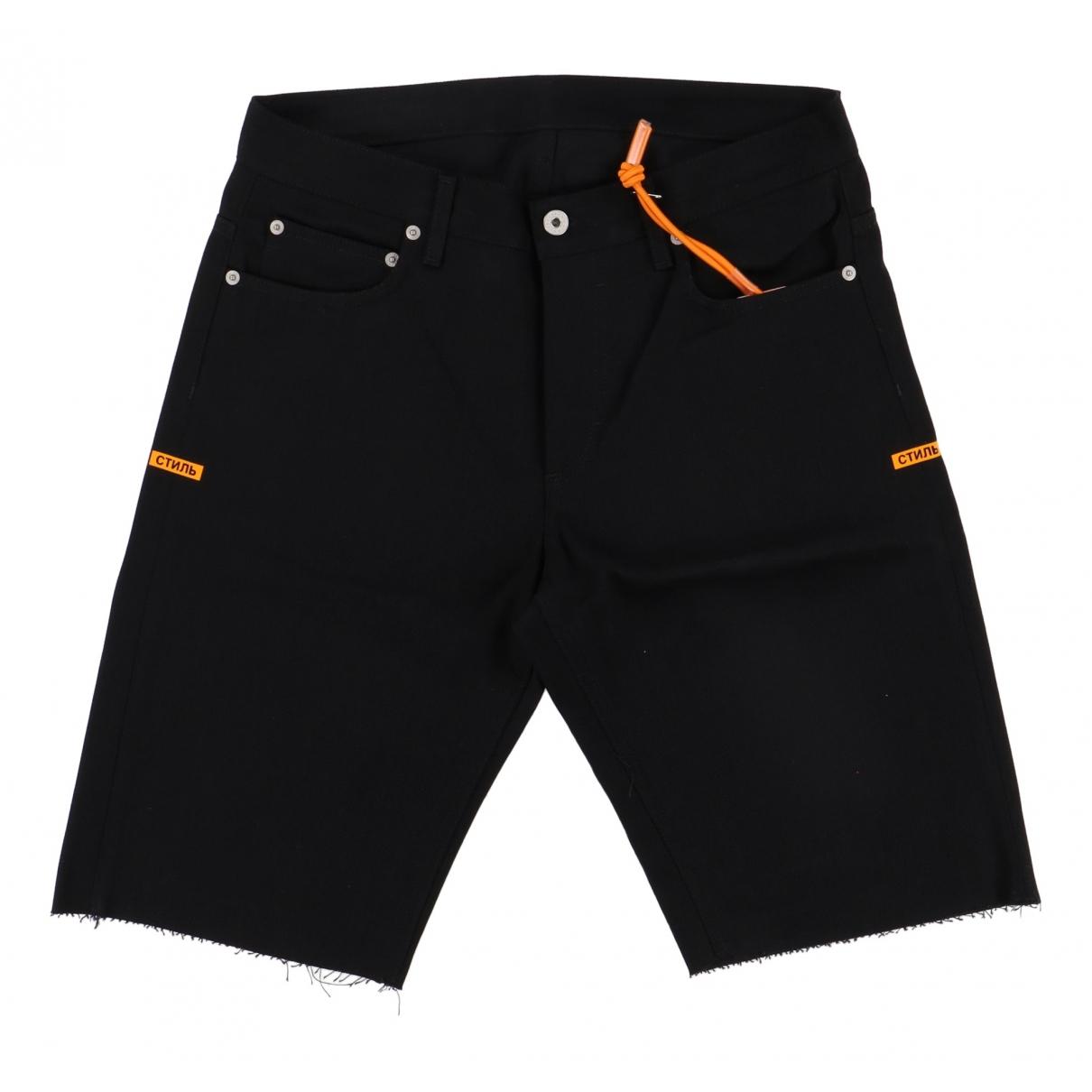 Heron Preston \N Shorts in  Schwarz Baumwolle