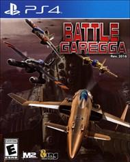 Battle Garegga rev. 2016