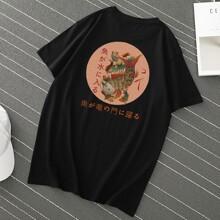 T-Shirt mit Fisch & Japanischen Schriftzeichen Muster