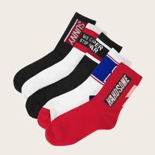 5 pares calcetines de hombres con estampado de slogan