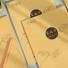 1pack Hand Print Cover Draftbook