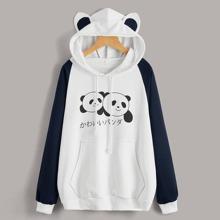 Sweatshirt mit japanischen Schriftzeichen und Panda Muster