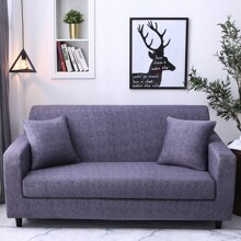 1pc Solid Stretchy Sofa Cover