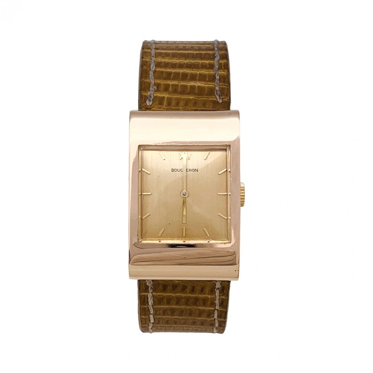 Reloj Reflet de Oro amarillo Boucheron