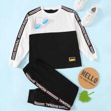 Pullover mit Naht & Jogginghose Set