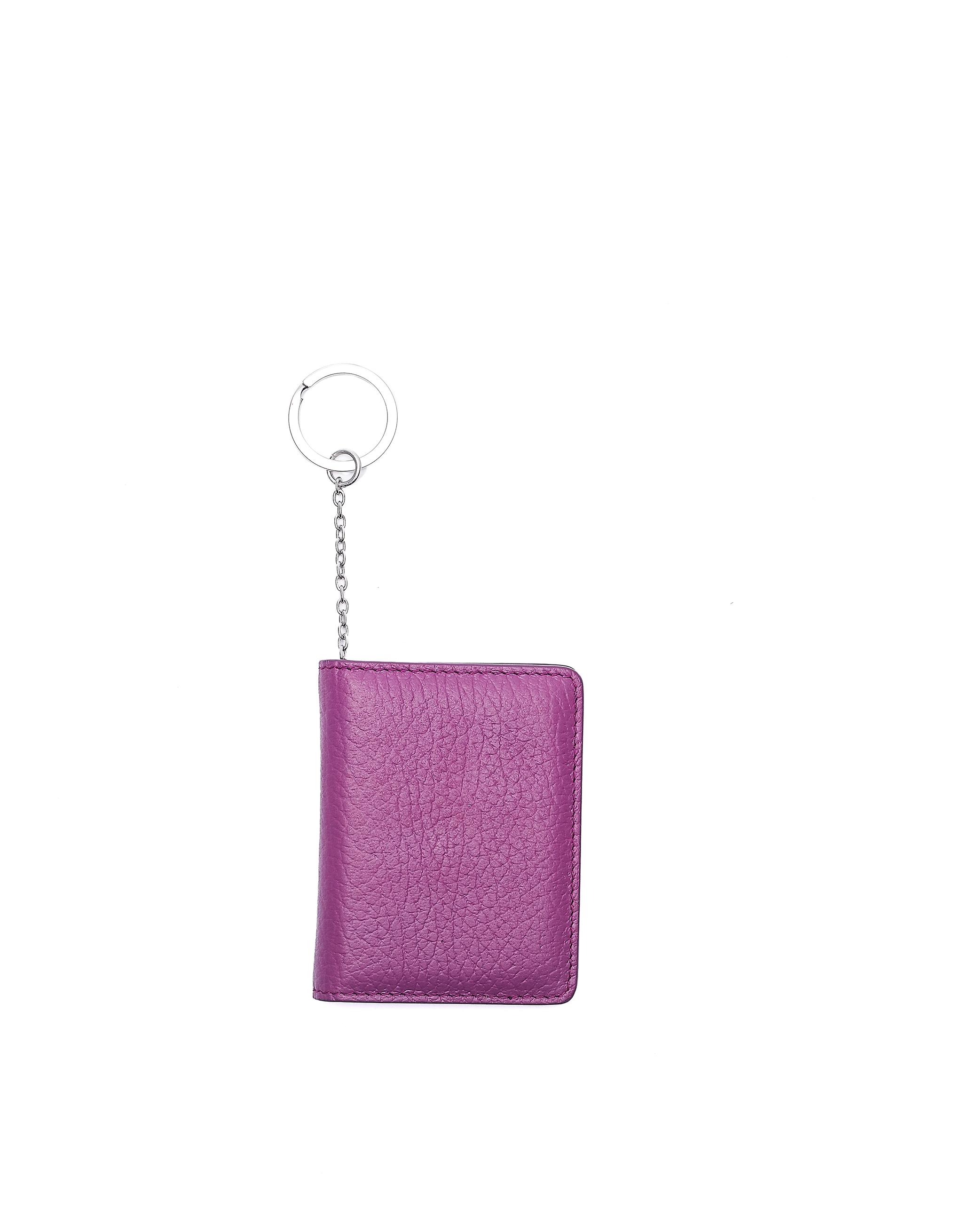 Maison Margiela Purple Leather Wallet