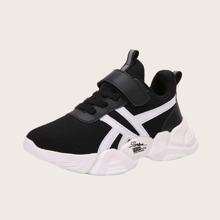Boys Lace-up Decor Wide Fit Sneakers