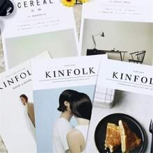 1 Stueck Zufaellige Dekoration mit Zeitschriftenform