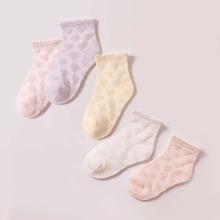 5 Paare Kleinkind Maedchen Socken mit Herzen Muster