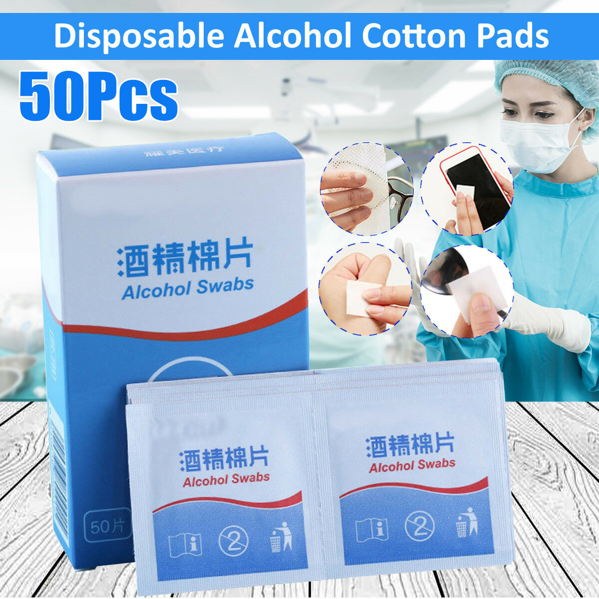 50Pcs Alcohol Swabs Pads Wet Wipes 75% First Aid Home Skin Cleanser Sterilization