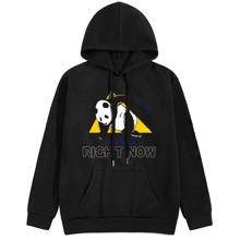 Sweatshirt mit Buchstaben, Panda Muster, Kordelzug und Kapuze