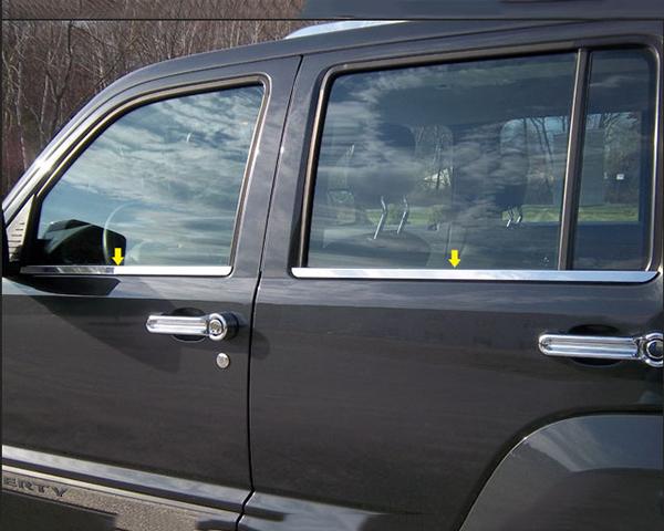 Quality Automotive Accessories 4-Piece Window Sill Trim Jeep Liberty 2010
