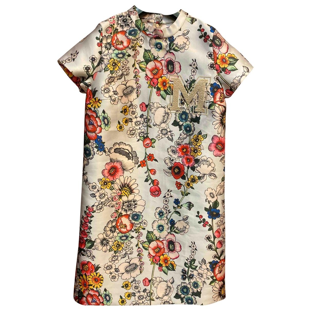 Mrz \N dress for Women S International