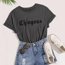 Plus Letter Graphic Tee