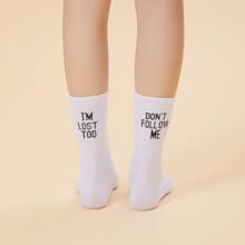 Calcetines con letra