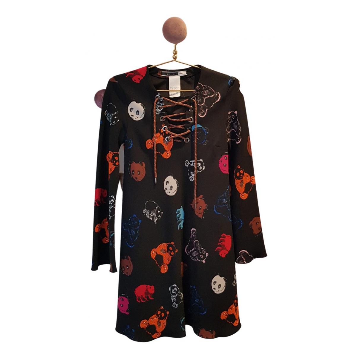 Sport Max \N Kleid in  Bunt Polyester
