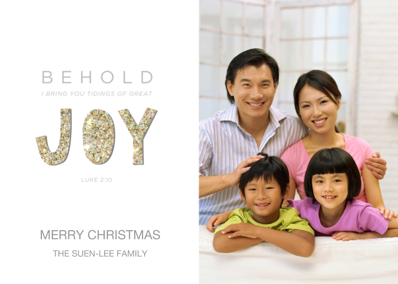 Religious Christmas Cards 5x7 Folded Cards, Premium Cardstock 120lb, Card & Stationery -Behold Our Joy