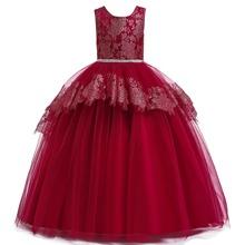 Girls Rhinestone Tie Back Peplum Gown Dress