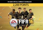 FIFA 16 - 2200 FUT Points US PS4 CD Key