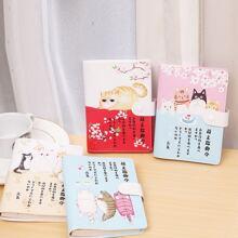 1 paquete de dibujos animados Cat Print Cover Notebook