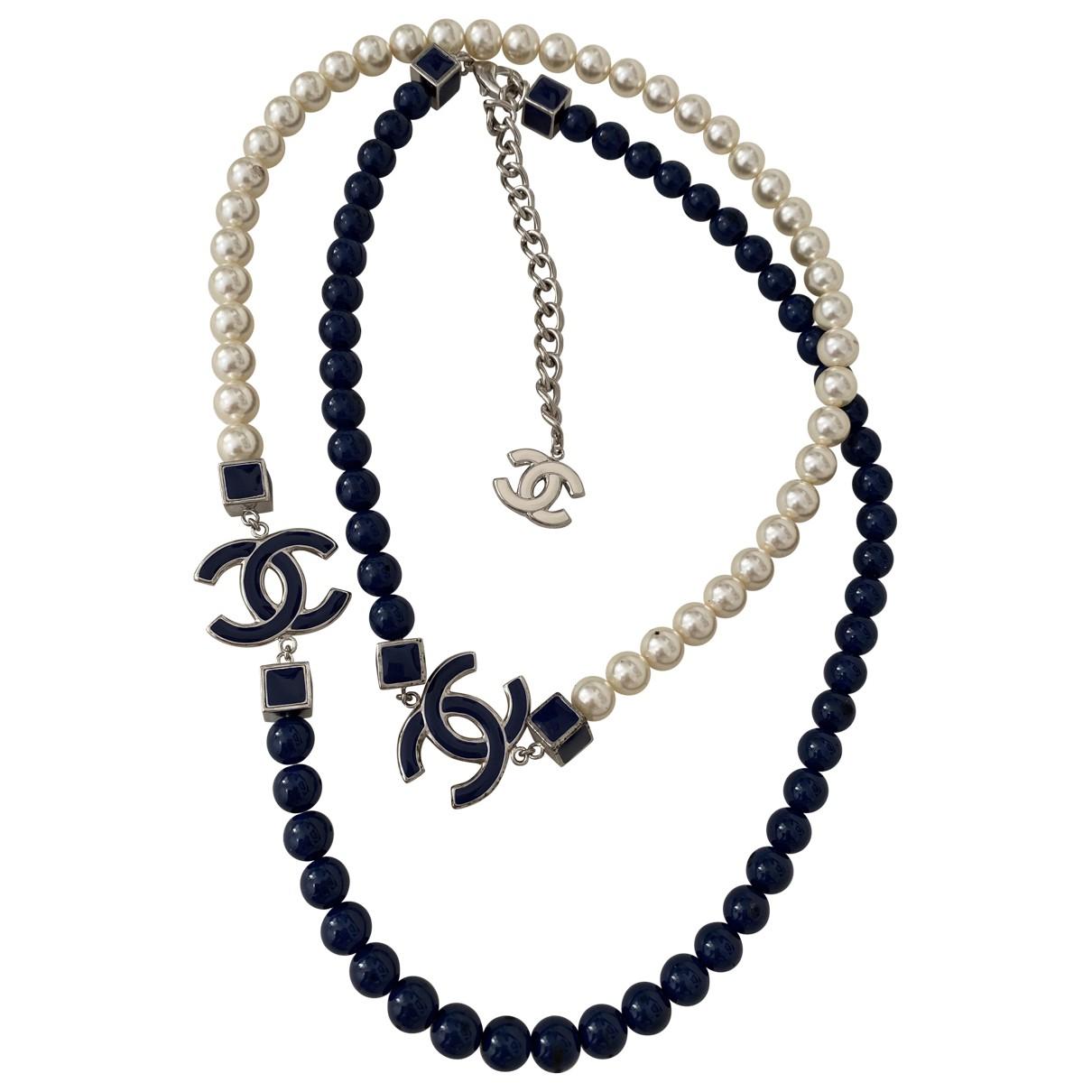 Chanel CC Halskette in Perlen