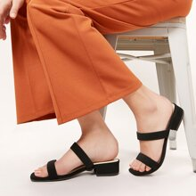 Square Open Toe Double Band Low Heel Sandals