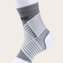 Sports Ankle Brace