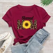 T-Shirt mit Sonnenblumen und Buchstaben Grafik