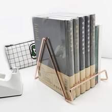1 Stueck Metallische Buchstuetze