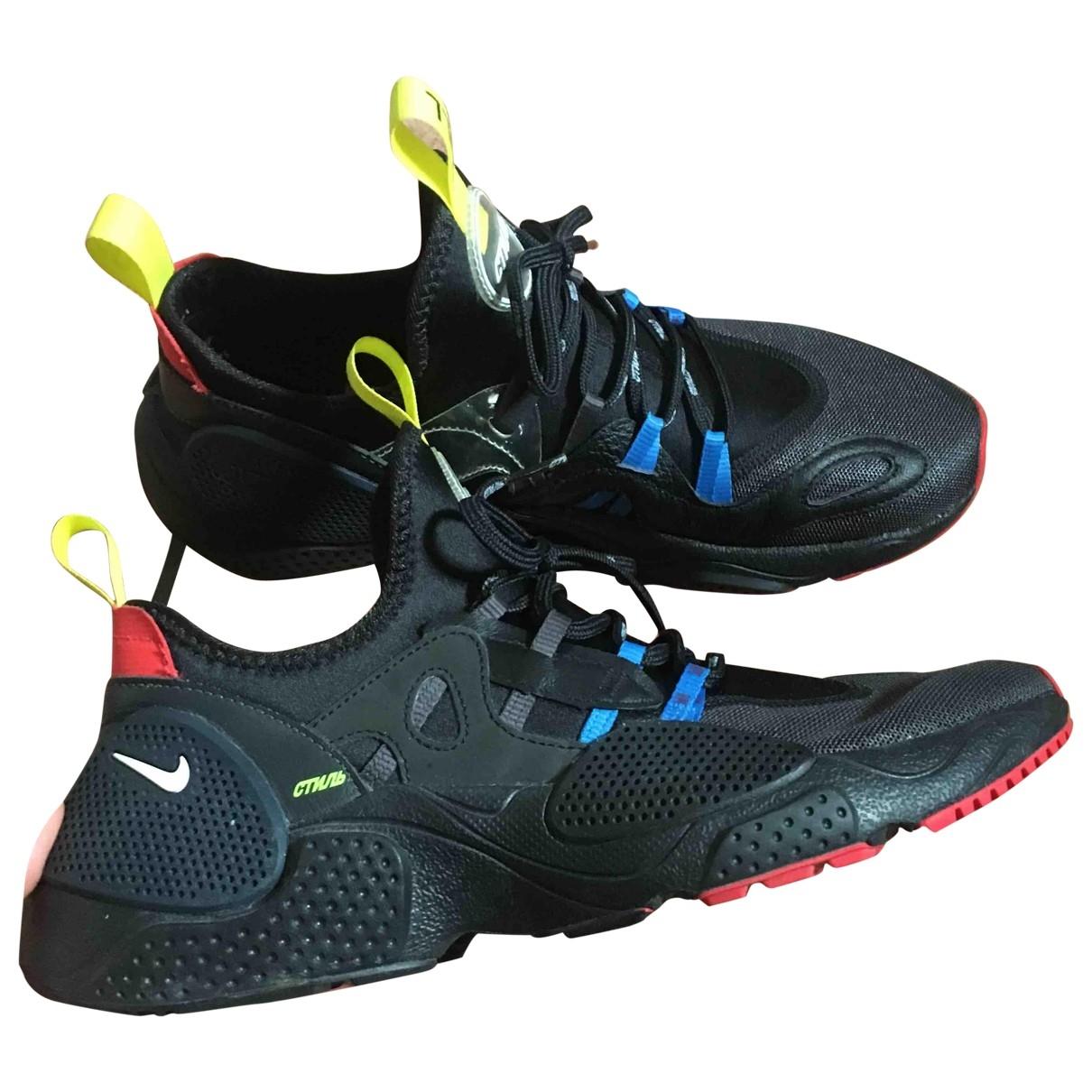Deportivas de Lona Nike X Heron Preston