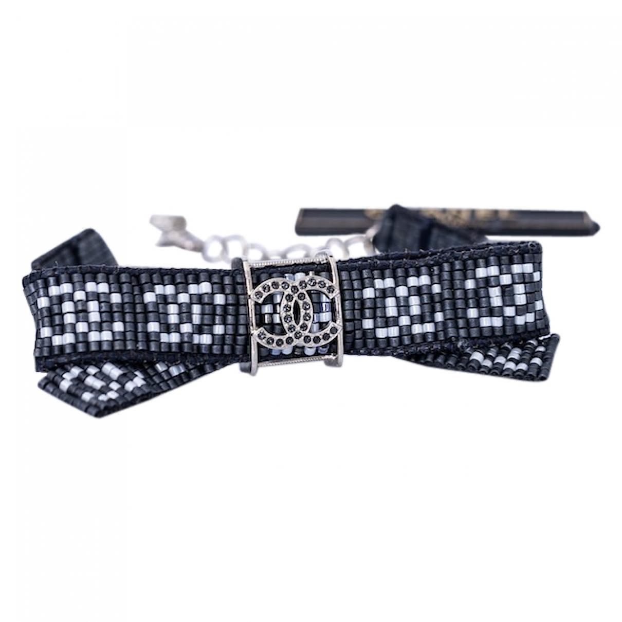 Chanel CC Armband in Perlen