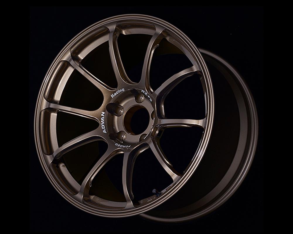 Advan RZ-F2 Wheel 18x8 5x112 42mm Racing Umber Bronze